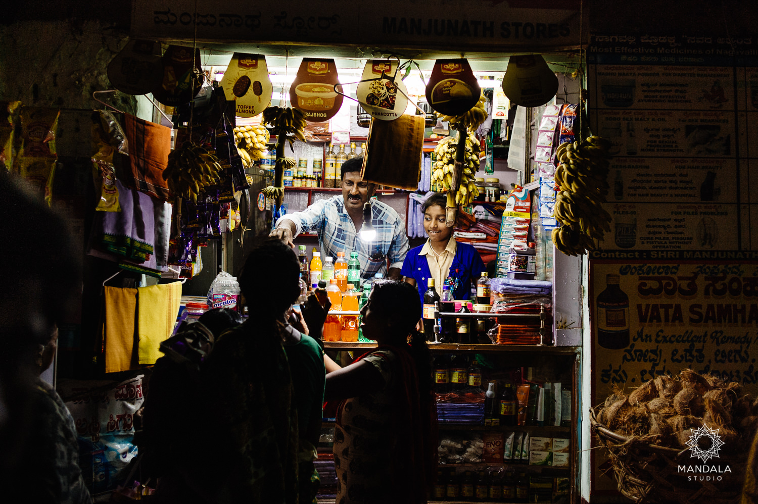 Gokarna Street Photo
